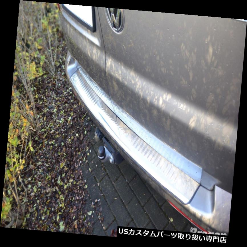 リアステップバンパー 04-15フォルクスワーゲンVWトランスポーターT5スチールリアバックバンパーステッププロテクターにフィットする To Fit 04-15 Volkswagen VW Transporter T5 Steel Rear Back Bumper Step Protector