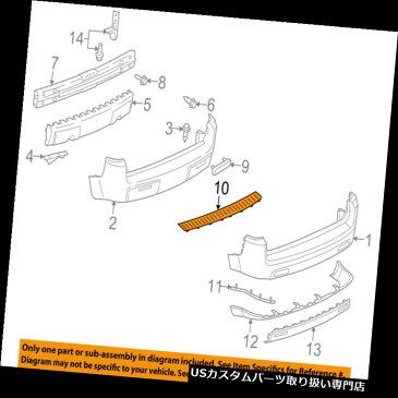 リアステップバンパー サターンGM OEM 06-07ヴューリアバンパーステップパッドプロテクターガードシルプレート22734369 Saturn GM OEM 06-07 Vue Rear Bumper-Step Pad Protector Guard Sill Plate 22734369