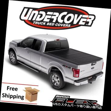 トノーカバー トノカバー 2004-2012 GMCキャニオン6 'ベッド用の覆面フレックスハード折りたたみトノカバー Undercover Flex Hard Folding Tonneau Cover For 2004-2012 GMC Cayon 6' Bed
