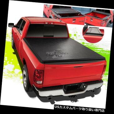 トノーカバー トノカバー 5.8 '04-13 SILVERADO / SIER RA用の3つ折りのソフト折りたたみ式トランクベッドカバー 5.8' SOFT TRI-FOLD ADJUSTABLE TRUNK BED TONNEAU COVER FOR 04-13 SILVERADO/SIERRA