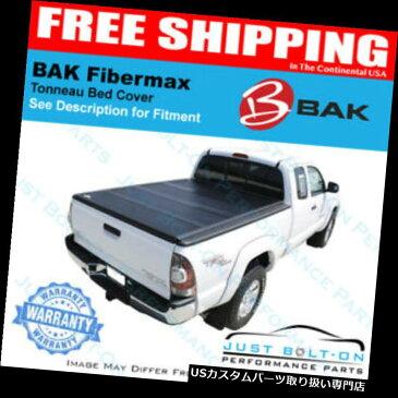 トノーカバー トノカバー BakFlip FiberMax FITS 00-06ツンドラアクセスキャブ6 '4