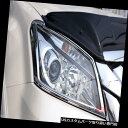 ヘッドライトカバー 新しいいすゞMU-X MUX SUV用クロムフロン...