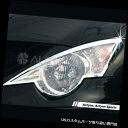ヘッドライトカバー 06 10 Ssangyong Actyon用クロムヘッドラ...