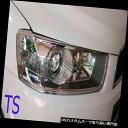 ヘッドライトカバー CHEVROLET CAPTIVA 4DOOR SUV用クローム...