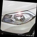 ヘッドライトカバー スズキSX4 Sクロス2014-2016クロームフロ...