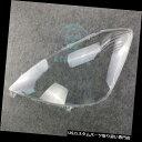 ヘッドライトカバー ホンダフィット2008-2010用2ドア1個左側...