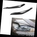 ヘッドライトカバー 2007-2013 BMW X 5 E 70オートヘッドライ...