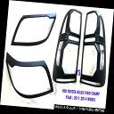 ヘッドライトカバー トヨタハイラックスビーゴチャンピオンSr5 11-15のためのセットマットブラックヘッド+テールライトランプカバー Set Matte Black Head+Tail Light Lamp Cover For Toyota Hilux Vigo Champ Sr5 11-15