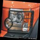 ヘッドライトカバー ランドローバーディスカバリー3 LR3用フ...