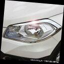 ヘッドライトカバー スズキSクロスSX4用クロムフロントヘッド...