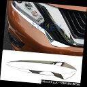 ヘッドライトカバー 日産ムラーノ15-クロームフロントヘッド...