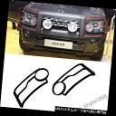 ヘッドライトカバー 2010-2013 S用2XランドローバーLR4ディス...