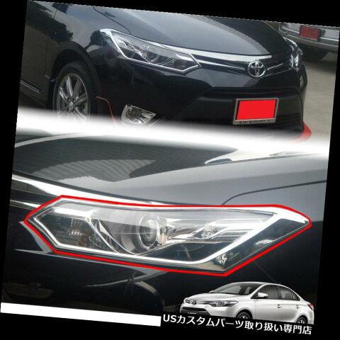 ヘッドライトカバー 2013 - 2017年トヨタヴィオスベルトセダンペアクロームヘッドランプライトカバートリム For 2013 - 2017 Toyota Vios Belta Sedan Pair Chrome Head Lamp Light Cover Trim