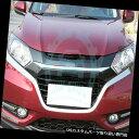 ヘッドライトカバー ホンダVezel HR-V HRV 2014-16 aa65用フ...