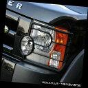 ヘッドライトカバー ランドローバーディスカバリー3 LR3 ABS...