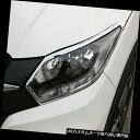 ヘッドライトカバー ホンダVezel HR-V 2014-2016用フロントヘ...