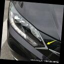 ヘッドライトカバー ホンダHR-V HRV 2017 2018用フロントヘッ...