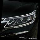 ヘッドライトカバー ホンダCRV CR-V 2015 2016クロームフロン...