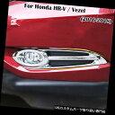 ヘッドライトカバー Honda HR-V HRV 2016-2018クロームフロン...