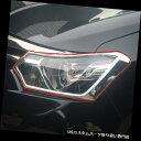ヘッドライトカバー ヘッドライトと トヨタVIOS BELTA 2013 -...