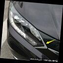 ヘッドライトカバー Honda HR-V HRV 2016 2017 2018用フロン...