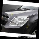 ヘッドライトカバー K-966シボレーオーランド2011+用の新しい...