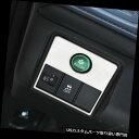 ヘッドライトカバー インテリアヘッドライトスイッチボタンカ...