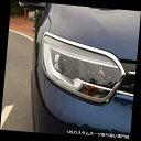 ヘッドライトカバー 2 PCS ABSクロームトリムフロントヘッド...