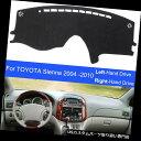 USダッシュボード カバー トヨタシエナ2004-2010用ダッシュボ...