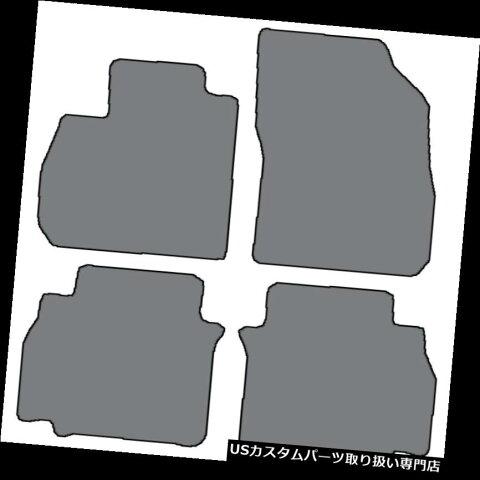 フロアマット 2017-2018ビュイックラクロス4ピースセットカスタムフィットカーペットフロアマット - 色を選択してください 2017-2018 Buick Lacrosse 4 pc Sets Custom Fit Carpet Floor Mats - Choose Color