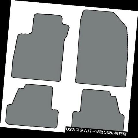 フロアマット 2013-2017ビュイックアンコール4個セットカスタムフィットカーペットフロアマット色の選択 2013-2017 Buick Encore 4 pc Sets Custom-Fit Carpet Floor Mats-Choice of Color