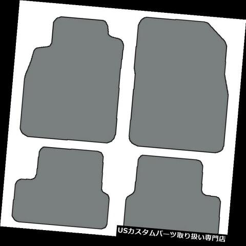 フロアマット 2012-2017ビュイックベラノ4個セットカスタムフィットカーペットフロアマット - 色の選択 2012-2017 Buick Verano 4 pc Sets Custom-Fit Carpet Floor Mats-Choice of Color