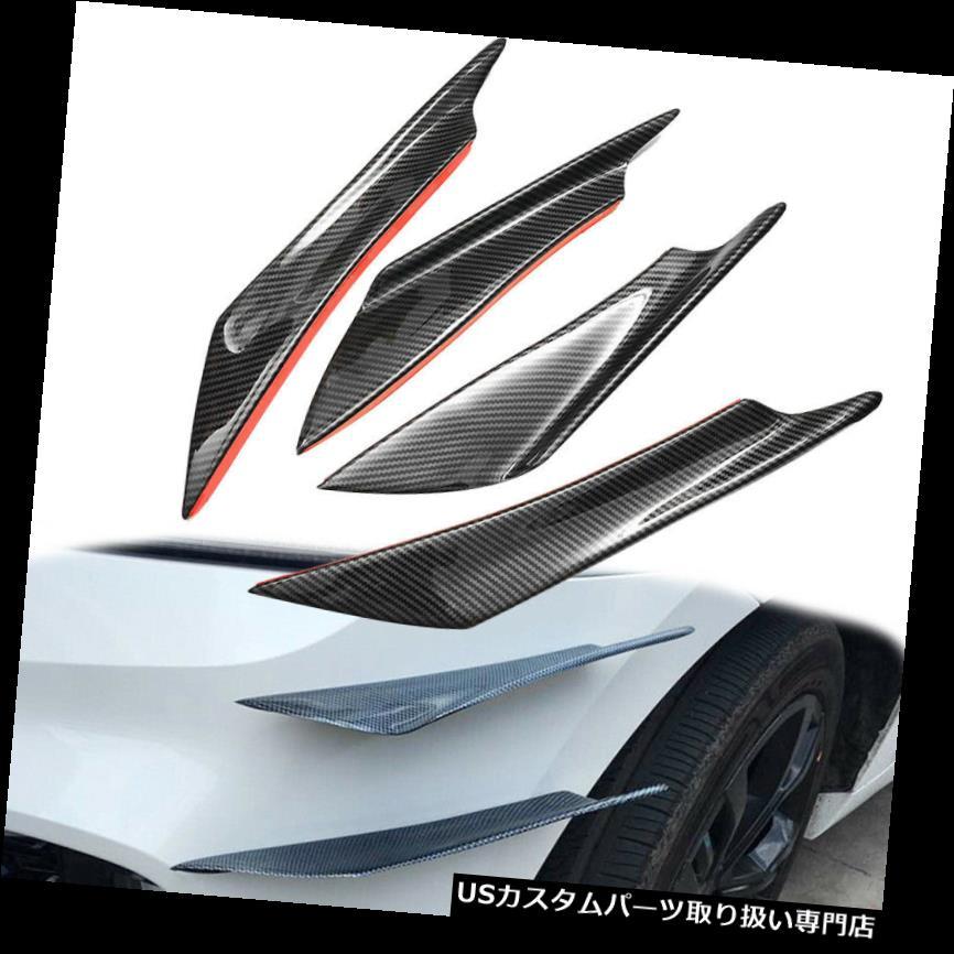 USカナード 4 カーボンファイバーカーバンパーフィンカナードスプリッターディフューザーヴァランススポイラーリップキット 4× Carbon Fiber Car Bumper Fin Canard Splitter Diffuser Valence Spoiler Lip Kit