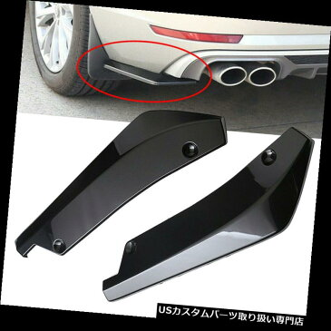 USカナード 2個/セットPP車のリアバンパーリップディフューザースプリッタカナードプロテクター耐久性 2Pcs/Set PP Car Rear Bumper Lip Diffuser Splitter Canard Protector Durable