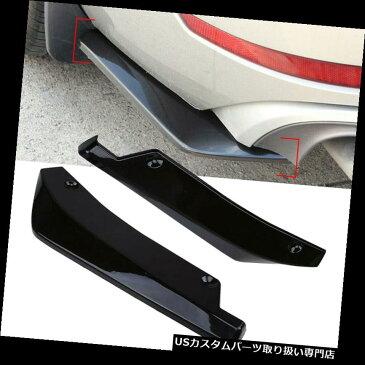 USカナード ユニバーサル光沢のある黒い車のリアバンパーリップディフューザースプリッタカナードプロテクター Universal Glossy Black Car Rear Bumper Lip Diffuser Splitter Canard Protector