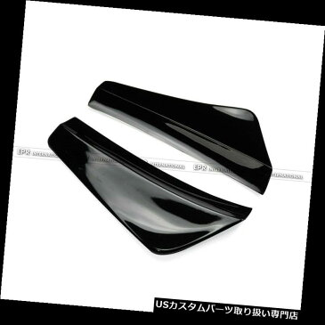 USカナード マツダMX5 Miata NB FRP未塗装2PCSリアバンパースパットカナード用部品追加 For Mazda MX5 Miata NB FRP Unpainted 2Pcs Rear Bumper Spat Canard Add on Part