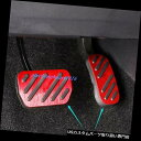ペダル トヨタC-HR CHR 16-18用2PCSアルミ車ブレーキペダル+...