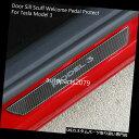 ペダル Teslaモデル3用のドア敷居のスカッフウェルカムペダル...