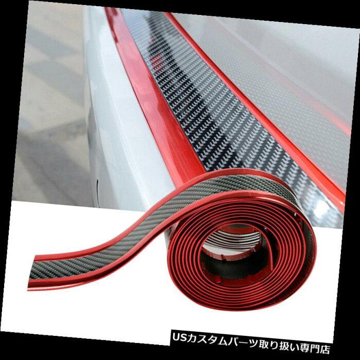ペダル 1M車のドアシルスカッフププレートカーボンファイバーレッドペダルプロテクターストリップアクセサリー 1M Car Door Sill Scuff Plate Carbon Fiber Red Pedal Protector Strips Accessories