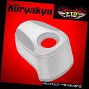 トライク カバー 14-18ツーリングとトライク6992用Kuryakyn彫刻点火スイッチカバー Kuryakyn Sculpted Ignition Switch Covers for 14-18 Touring and Trike 6992