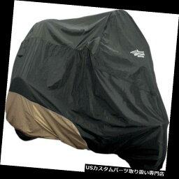 トライク カバー UltraGard - 4-465CB - デラックストライクカバー、チャコール/ブラック41-8570 4001-0110 UltraGard - 4-465CB - Deluxe Trike Cover. Charcoal/Black 41-8570 4001-0110