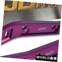ロワアームバー Jdm Sport 90-93 Accord 2 / 4Drリアロアーア...