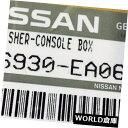 コンソールボックス NEWリアコンソールキューホルダー96930-E...