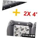 LEDライトバー 50インチ288WカーブクリーLEDライトバー4 '18W...