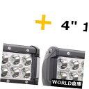 LEDライトバー フィリップス300W 52