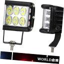 LEDライトバー 4インチデュアルカラーLEDキューブ90W 9000LM...