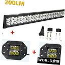 LEDライトバー 32インチ180W LEDライトバーコンボオフロードS...