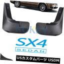 マッドガード 泥除け SUZUKI SX4 SEDAN 2006?2012用フラッド...