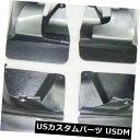 マッドガード 泥除け 2003-2009トヨタプラドFJ120のための4本...
