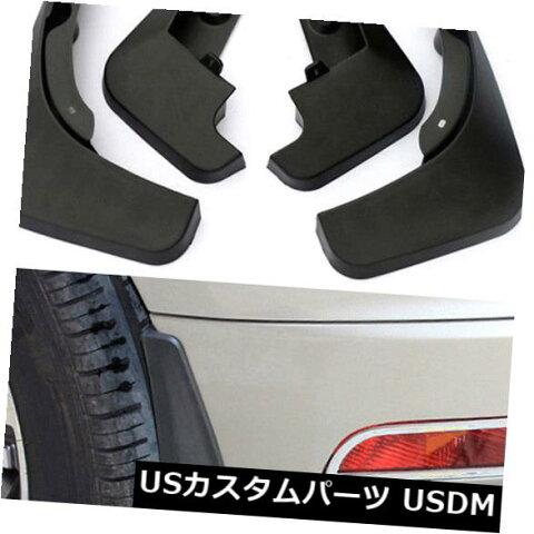 マッドガード 泥除け トヨタシエナ2018-2019のための4本のプラスチック製のタイヤマッドガードスプラッシュガードマッドフラップ 4pcs Plastic Tire Mudguard Splash Guards Mud Flaps For Toyota Sienna 2018-2019